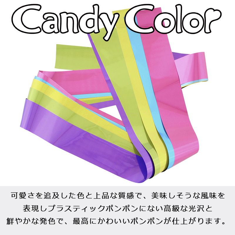 Mサイズ 単色ポンポン キャンディーピンク 持ち手ひも付