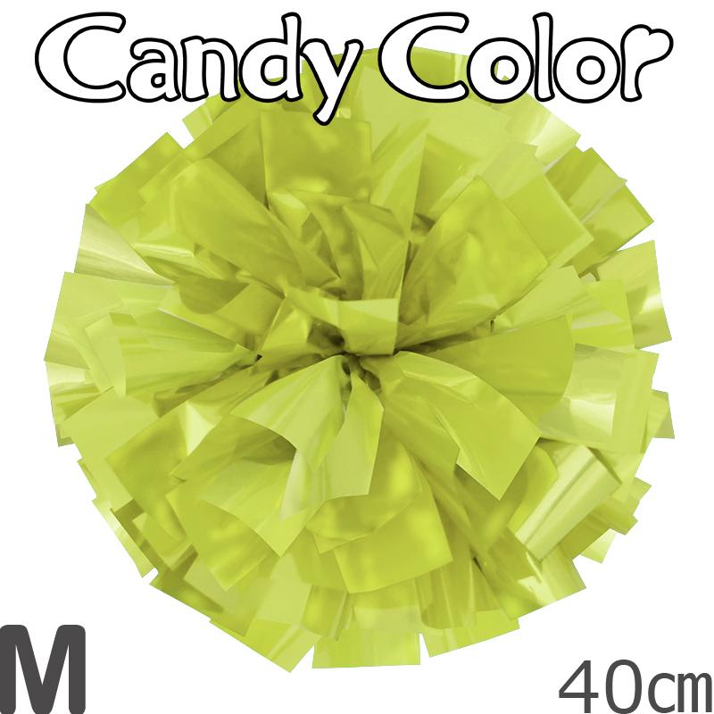 Mサイズ 単色ポンポン キャンディーライム 持ち手ひも付