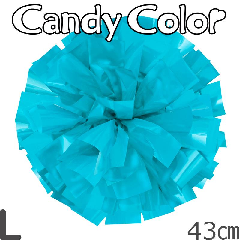 Lサイズ 単色ポンポン キャンディーブルー 持ち手ひも付