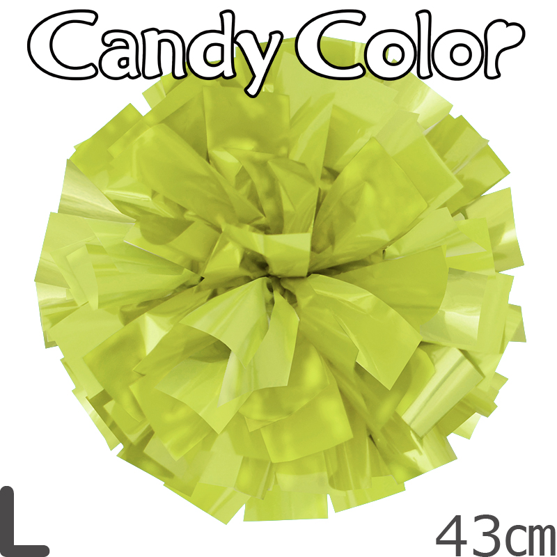 Lサイズ 単色ポンポン キャンディーライム 持ち手ひも付