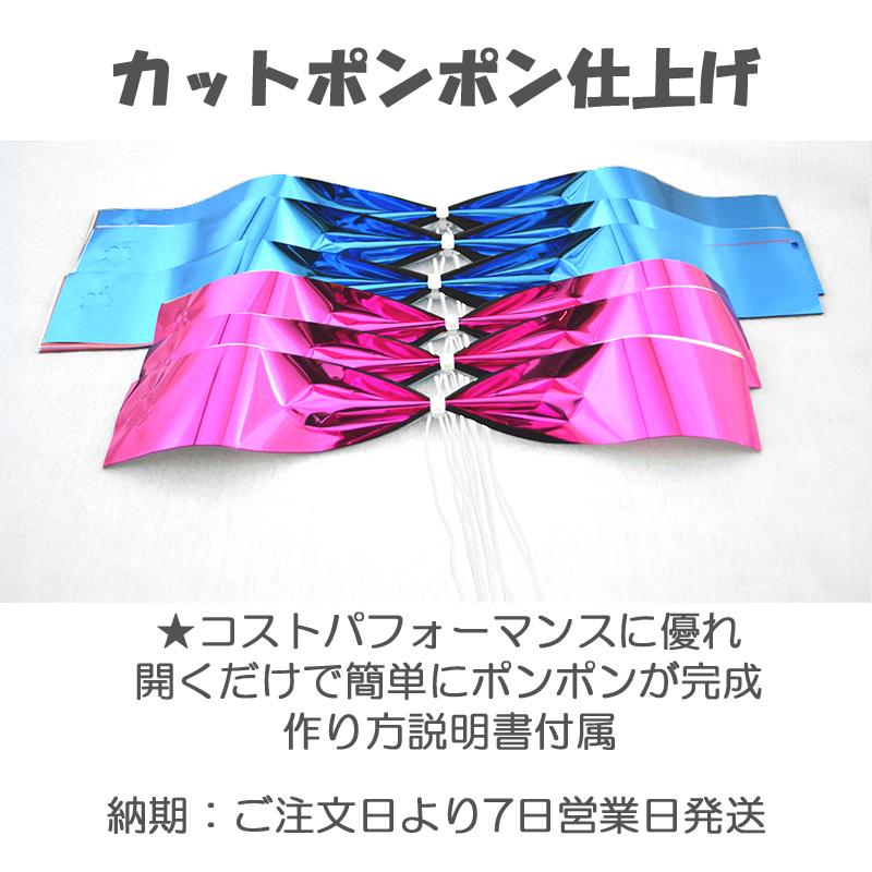 4Sサイズ 単色ポンポン 紫 持ち手ひも付