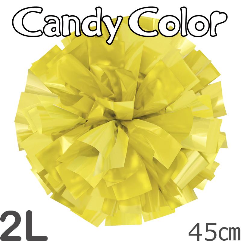 2Lサイズ 単色ポンポン キャンディーイエロー 持ち手ひも付