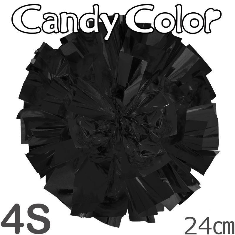 4Sサイズ 単色ポンポン キャンディーブラック 持ち手ひも付