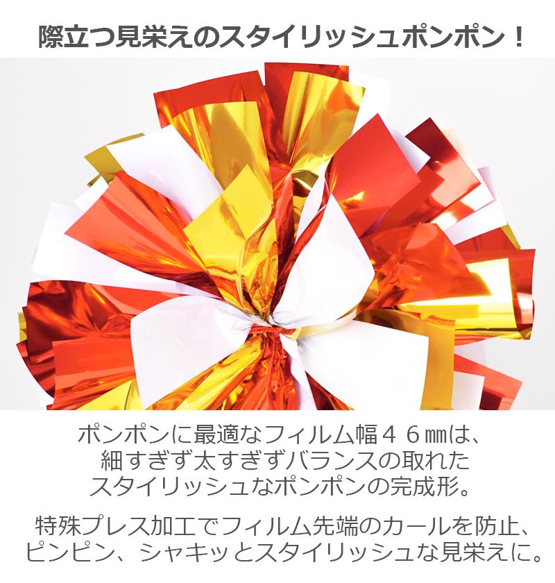 Mサイズ 単色ポンポン オレンジ 持ち手ひも付