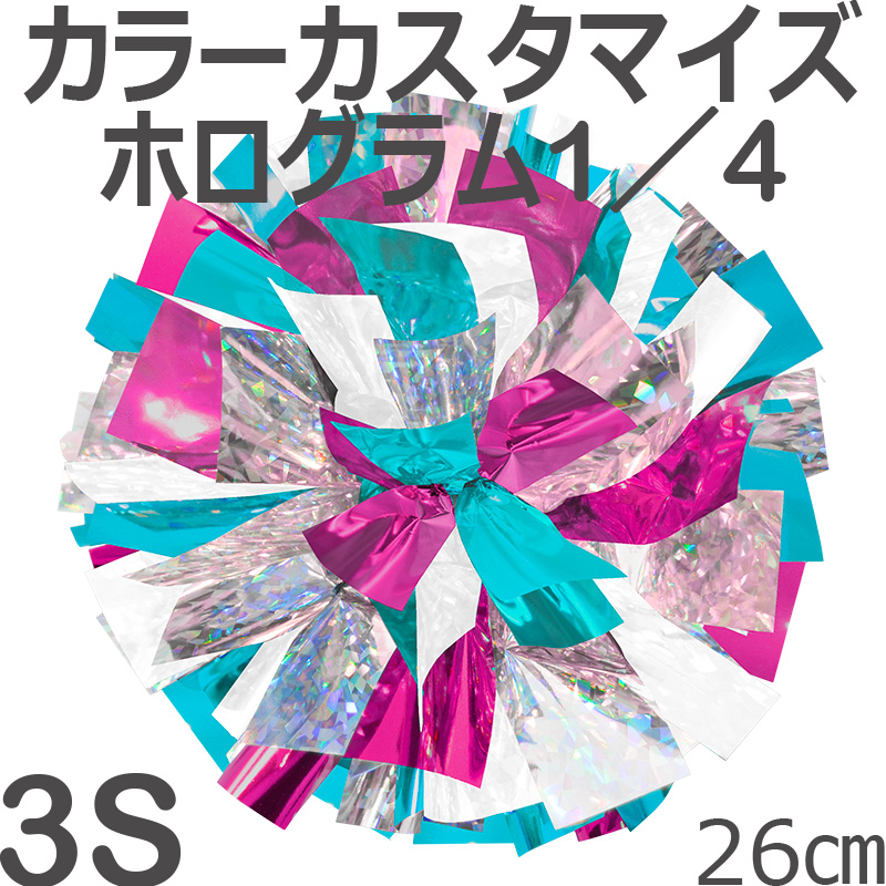 ホログラム 1/4 3Sサイズ ミックスポンポン 持ち手ひも付き
