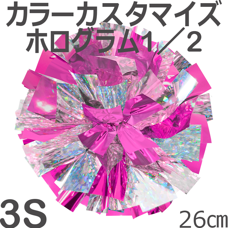 ホログラム 1/2 3Sサイズ ミックスポンポン 持ち手ひも付き