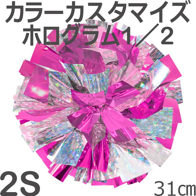 ホログラム 1/2 2Sサイズ ミックスポンポン 持ち手ひも付き