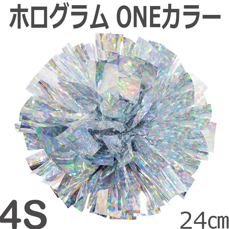 ホログラム  4Sサイズ 単色ポンポン ダイヤシルバー 持ち手ひも付き