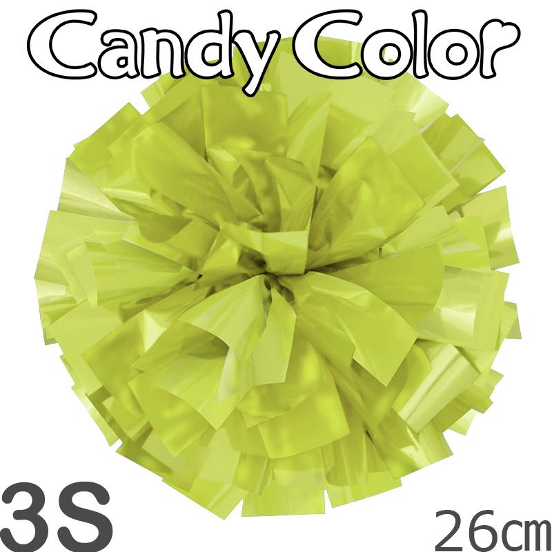 3Sサイズ 単色ポンポン キャンディーライム 持ち手ひも付
