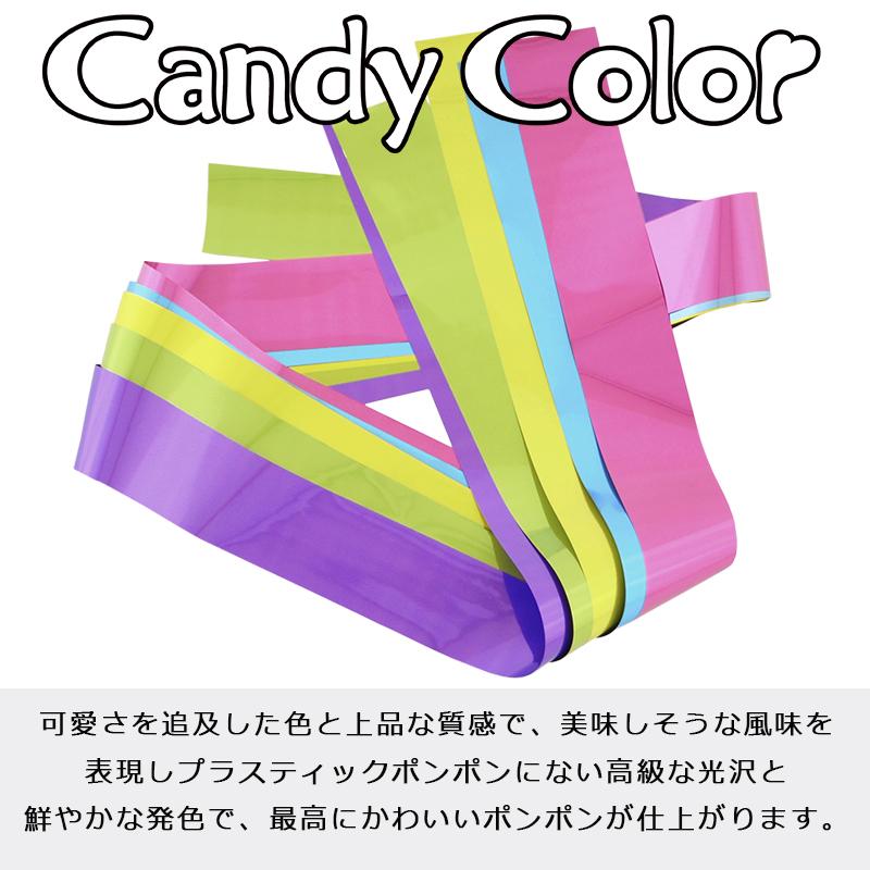 2Sサイズ 単色ポンポン キャンディーホワイト 持ち手ひも付