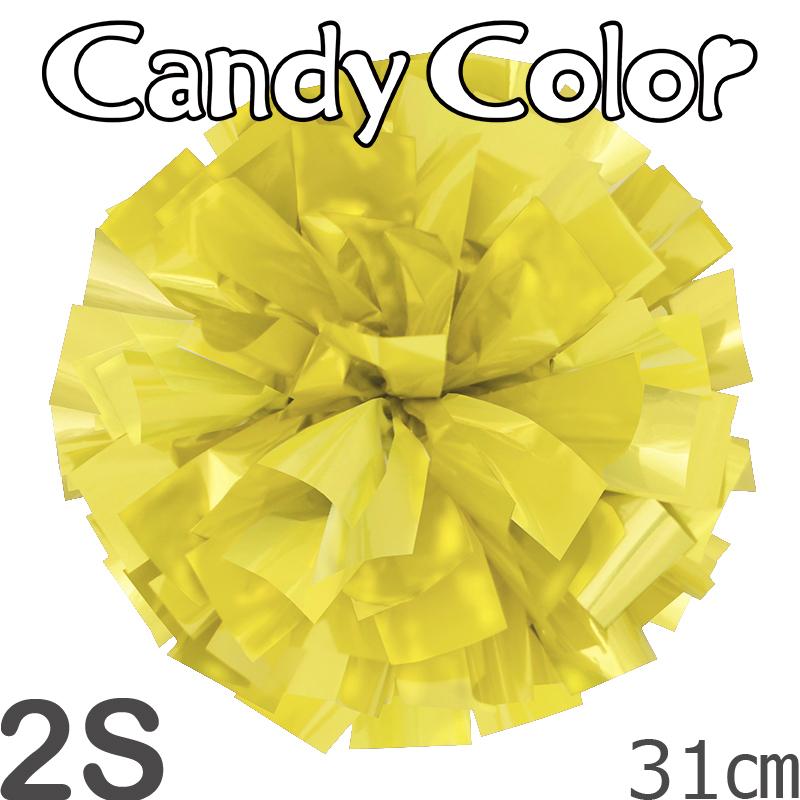 2Sサイズ 単色ポンポン キャンディーイエロー 持ち手ひも付