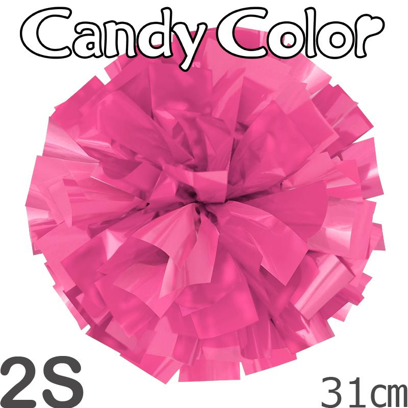2Sサイズ 単色ポンポン キャンディーピンク 持ち手ひも付