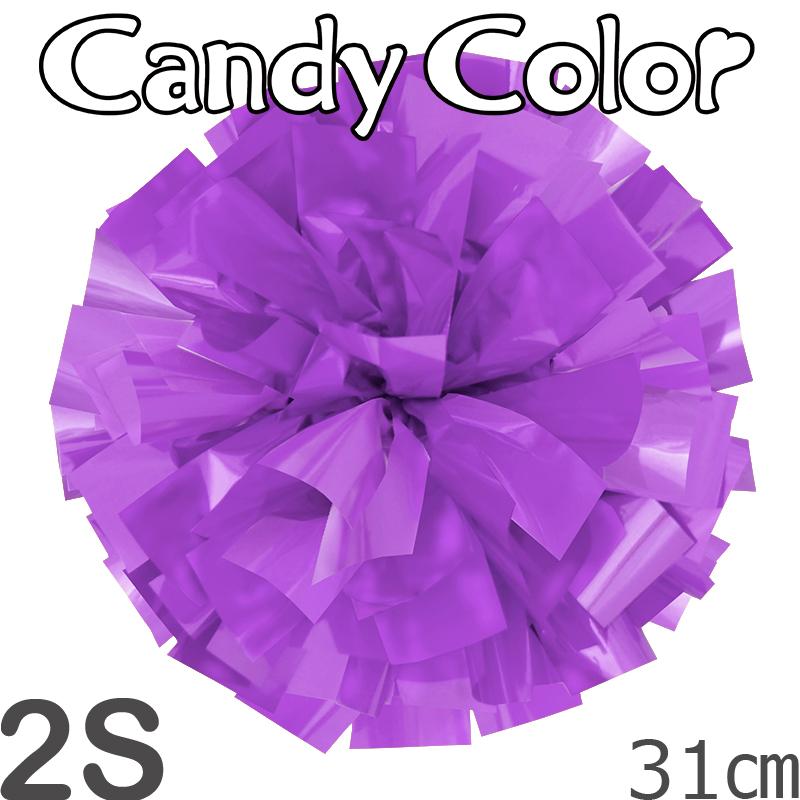 2Sサイズ 単色ポンポン キャンディーパープル 持ち手ひも付