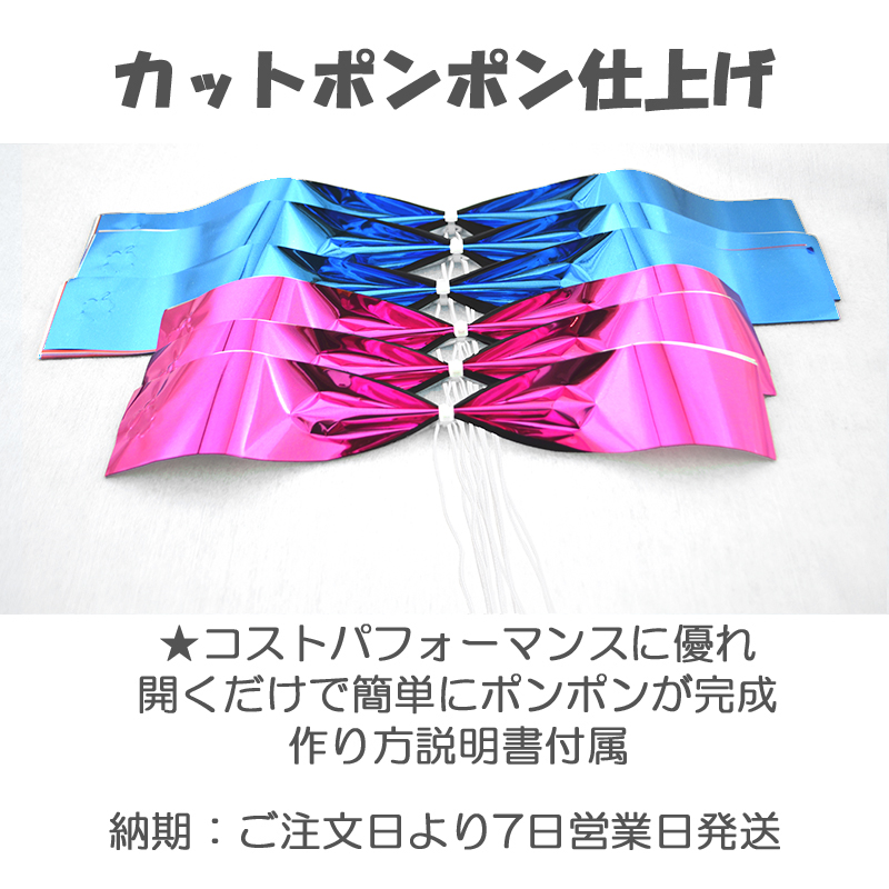 2Sサイズ 単色ポンポン 濃紫 持ち手ひも付