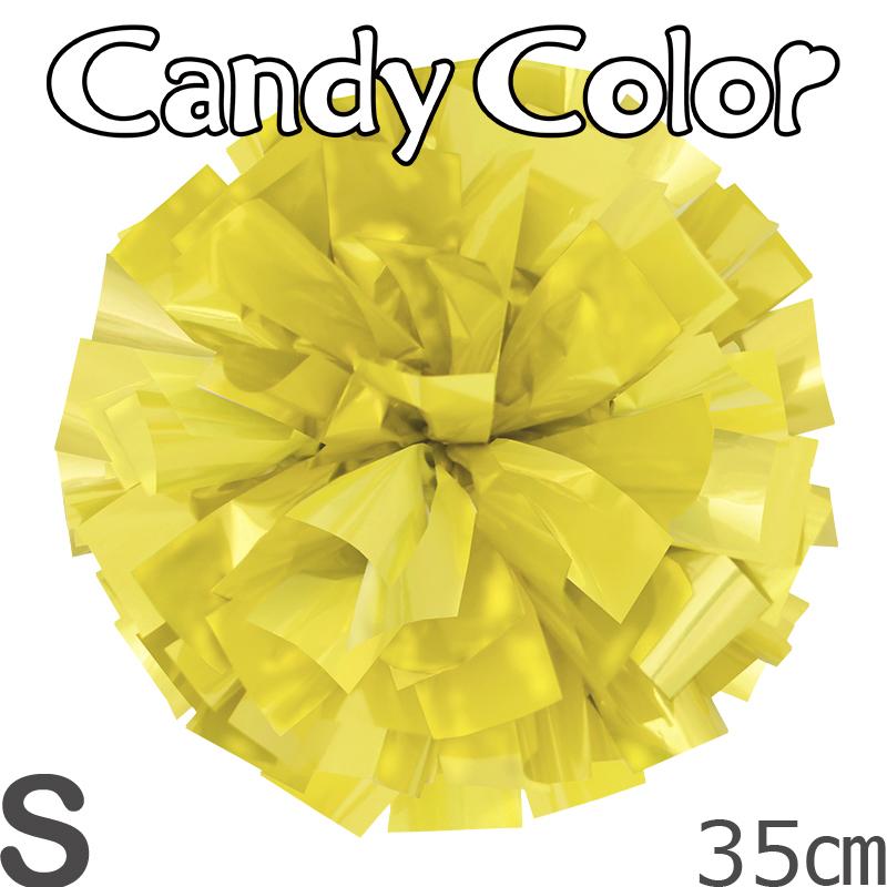 Sサイズ 単色ポンポン キャンディーイエロー 持ち手ひも付