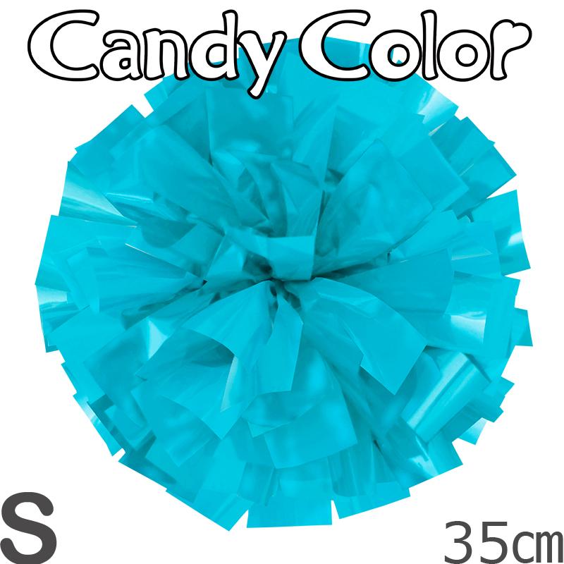 Sサイズ 単色ポンポン キャンディーブルー 持ち手ひも付