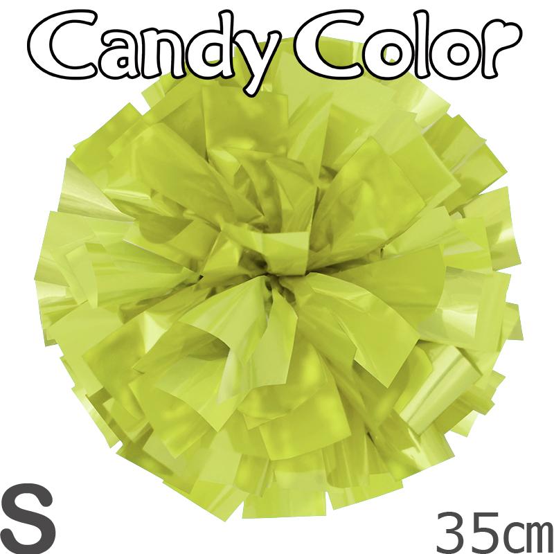 Sサイズ 単色ポンポン キャンディーライム 持ち手ひも付