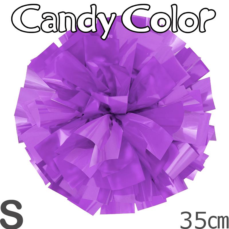 Sサイズ 単色ポンポン キャンディーパープル 持ち手ひも付