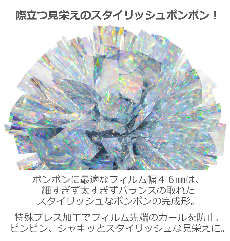 ホログラム  2Sサイズ 単色ポンポン  ダイヤゴールド 持ち手ひも付き