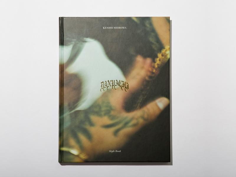 DANPACHI Style Book