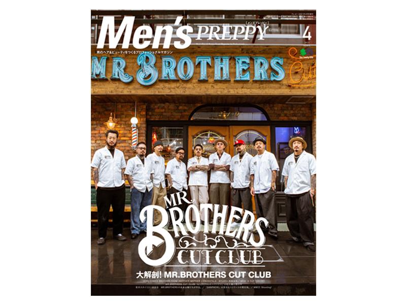 Men's PREPPY 2021 4月号