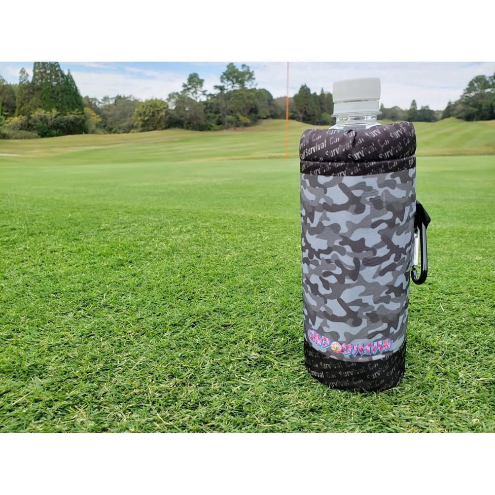 ゴルフサバイバル オリジナルペットボトルカバー