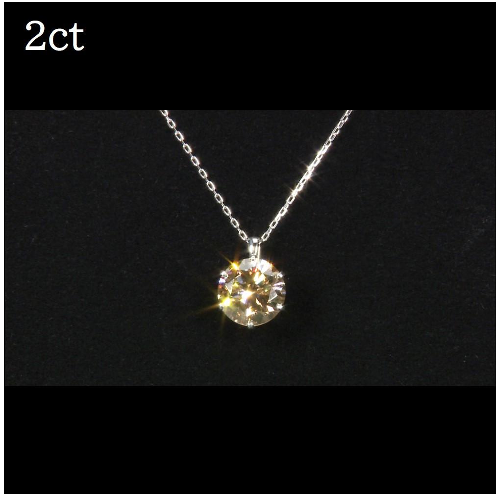 純プラチナ台大粒2ctシャンパンカラーダイヤモンドペンダント