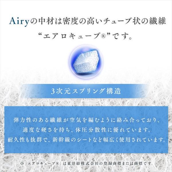 エアリーマットレス セミダブル(MARS-SD)
