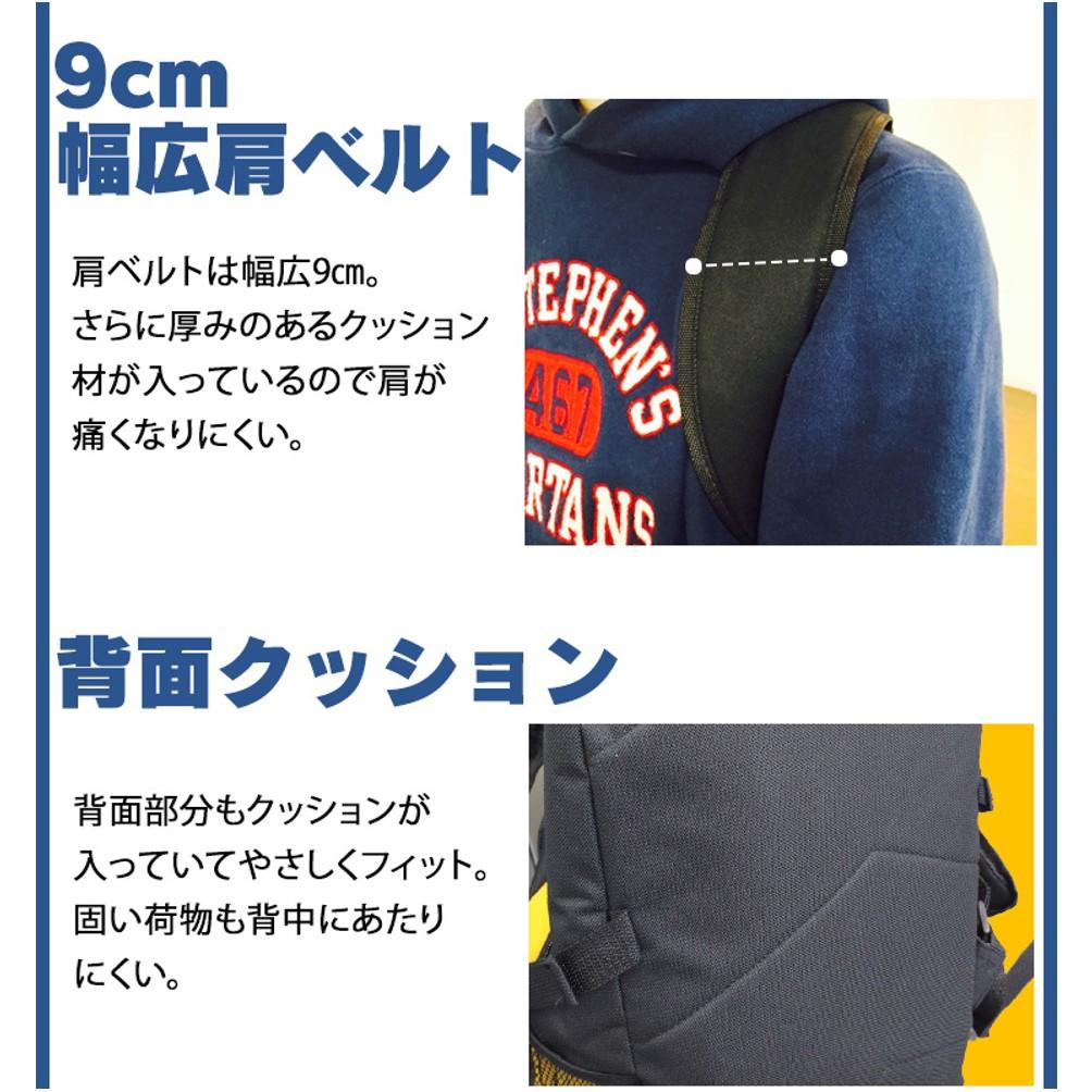 【BS日テレ限定特典付き】東日本大震災経験者が本気で作った避難セット 2人用