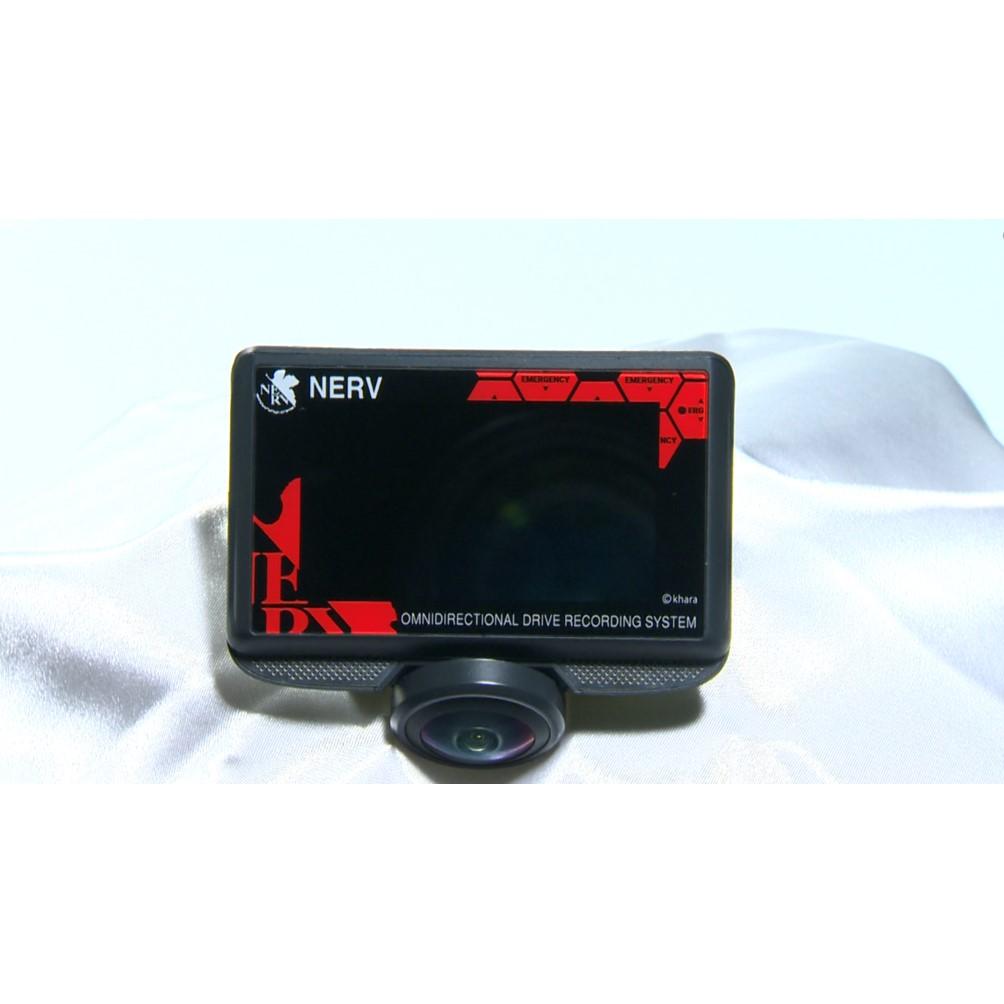 エヴァンゲリオン ドライブレコーダー NERV OMNIDIRECTIONAL DRIVERECORDING SYSTEM(ネルフ オムニディレクショナル ドライブレコーディング システム)