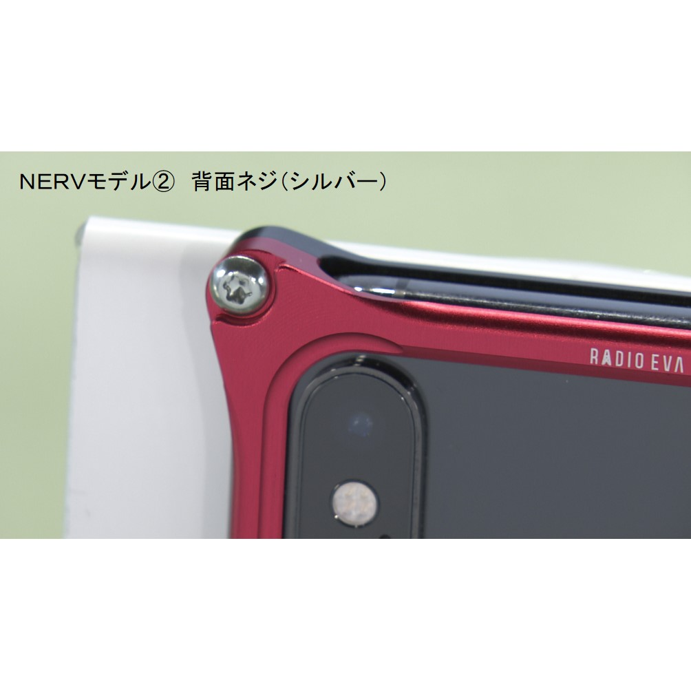 Solid Bumper for iPhone NERVモデル(iPhone 6/7/8/X/XS/11/11 Pro 用)