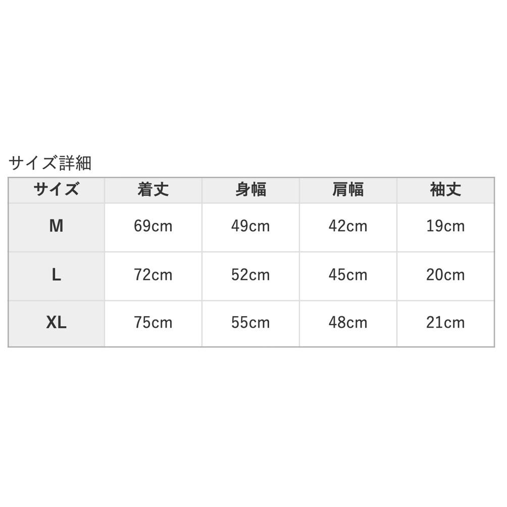 YAMIYO LIGHT FORCE T-Shirt(ヤミヨ ライトフォース Tシャツ)