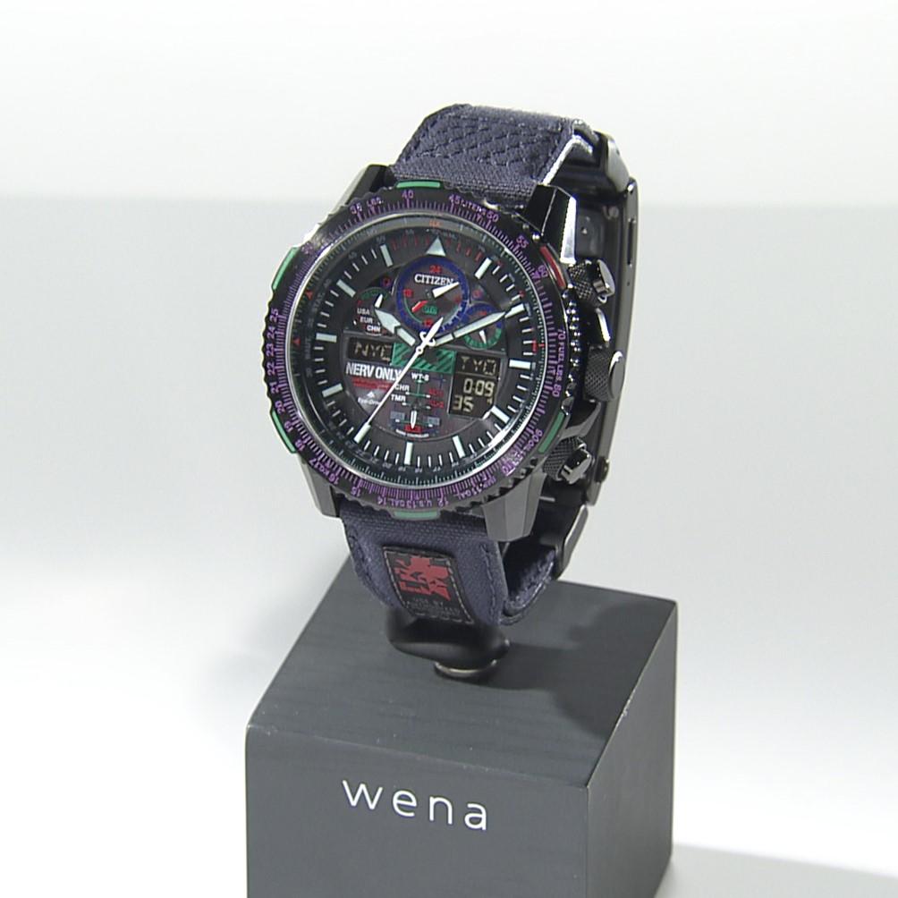 wena3×エヴァンゲリオン プロマスター NERV3.0Edition