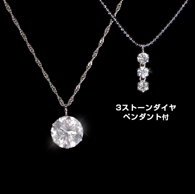 松屋銀座外商部 プラチナ1ctダイヤペンダントスペシャルセット【鑑定書付き】