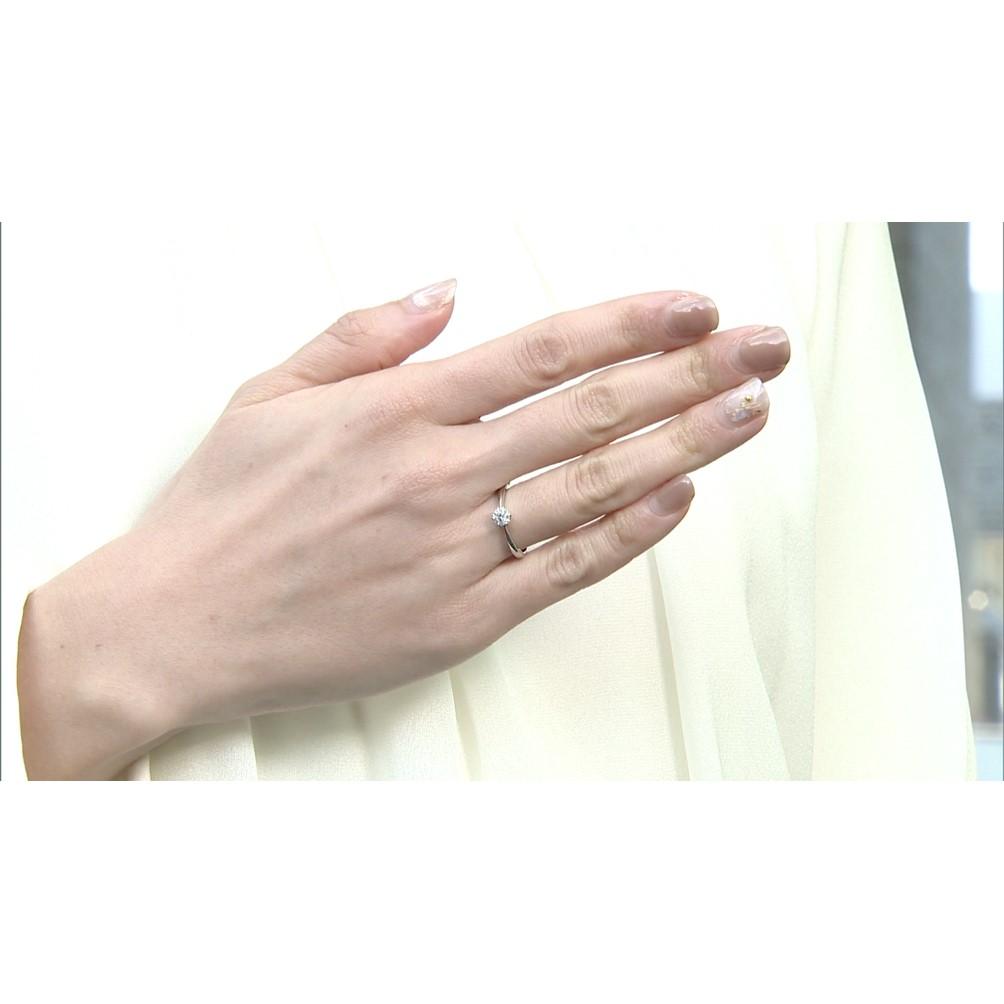 ロシアンダイヤDカラーダイヤリング0.30ctUP【鑑定書付き】
