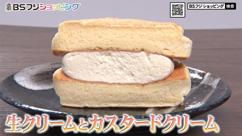 Cafeたもん パンケーキサンド 3種セット【送料無料・12個入り・特典付き】