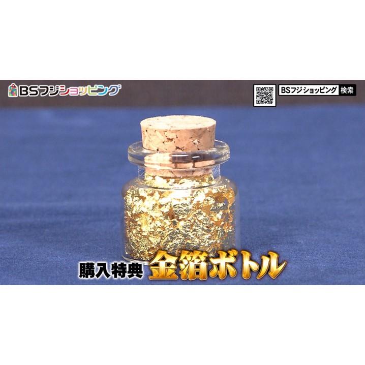 純金喜平ネックレス 10g<金箔ボトル付き>