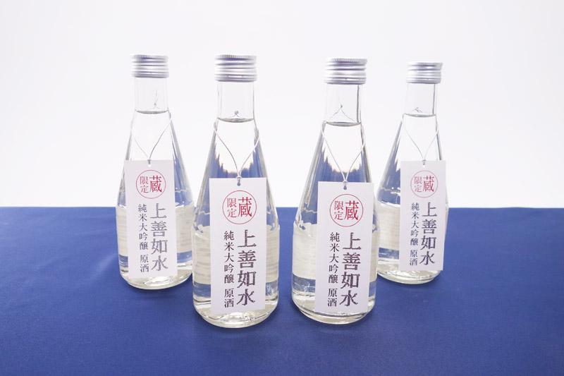 白瀧酒造 上善如水 純米大吟醸 原酒 蔵限定【4本セット&選べる特典付き!】