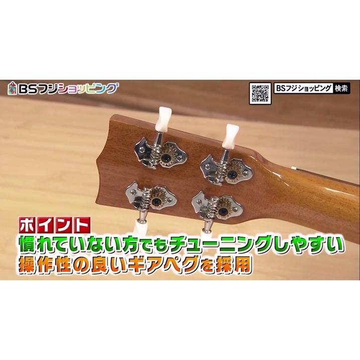 イリカイ ソプラノウクレレ スペシャルセット