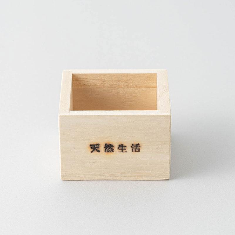 山一の桐の米びつ BSフジ限定セット