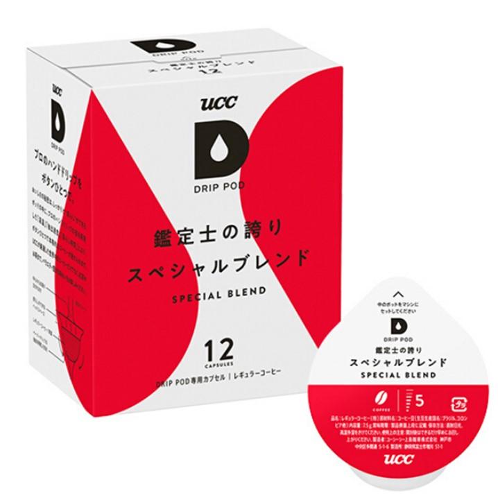 UCC  DRIP POD 鑑定士の誇りスペシャルブレンド【12P×12箱(144P入り)】