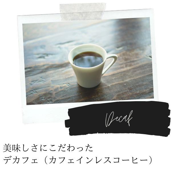 UCC  DRIP POD カフェインレスコーヒー【12P×12箱(144P入り)】