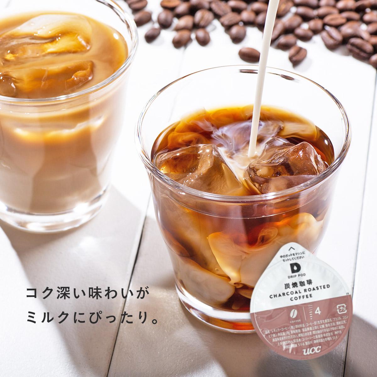 UCC  DRIP POD 炭焼珈琲【12P×12箱(144P入り)】