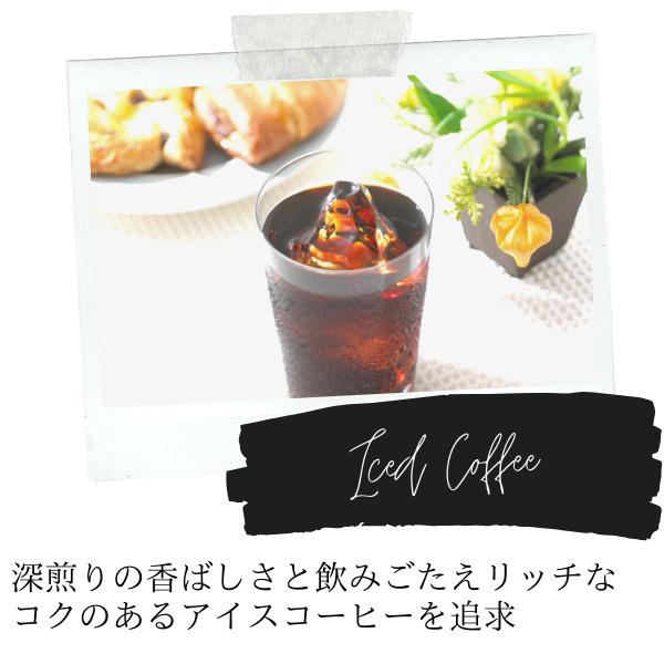 UCC  DRIP POD 鑑定士の誇りアイスコーヒー【12P×12箱(144P入り)】