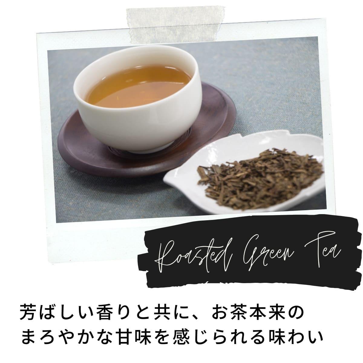 UCC  DRIP POD 静岡まろみ焙じ茶【12P×12箱(144P入り)】