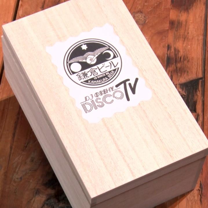 【BSフジ限定】鎌倉ビール<3本>&「DJ OSSHY DISCO TV」特製グラスセット