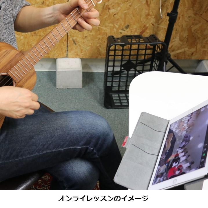 KAMAKA HF-1L【ソプラノサイズロングネック】