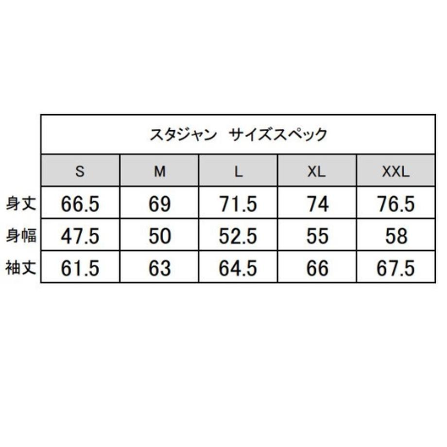 <ぶらどらぶ放送記念>押井組GGジャンパー・「ぶらどらぶ」ステッカー&コンピレーションアルバム 特別セット