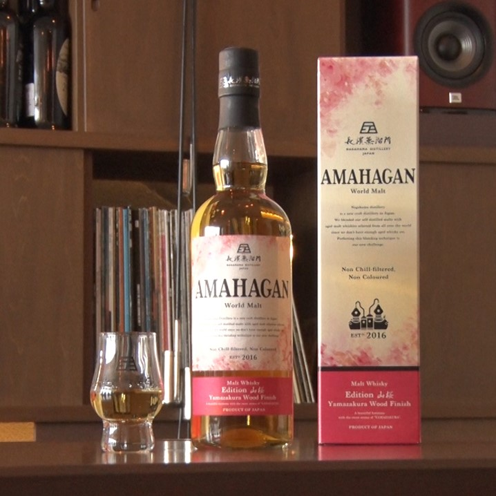 <ウイスキー>AMAHAGAN(アマハガン) ワールドモルト 4本セット【100セット限定・特典付き】