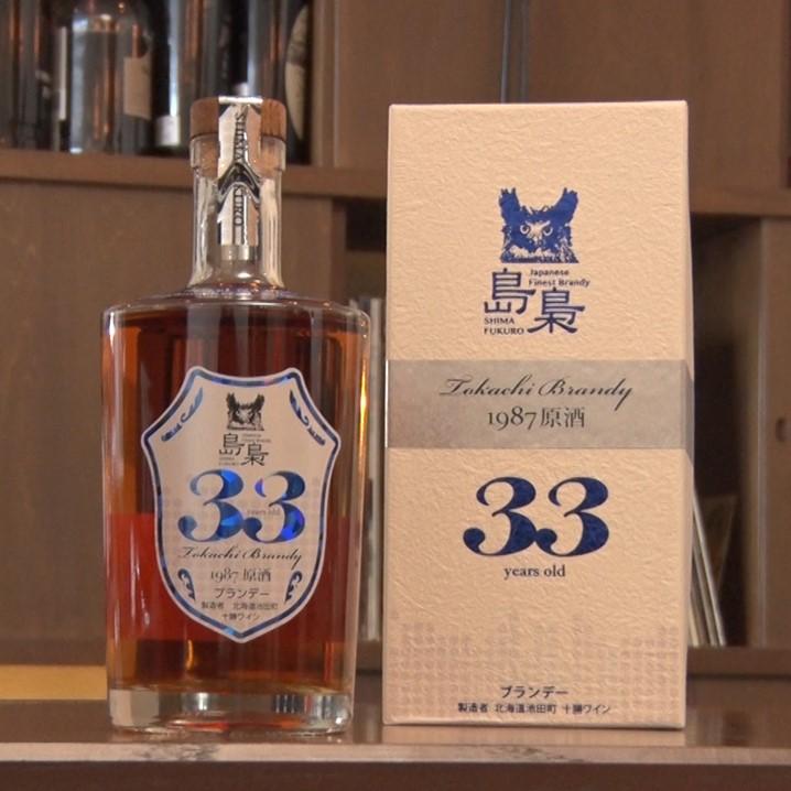 <ブランデー>国分北海道・島梟(しまふくろう) 十勝ブランデー BSフジ特別セット【30セット限定・特典付き】